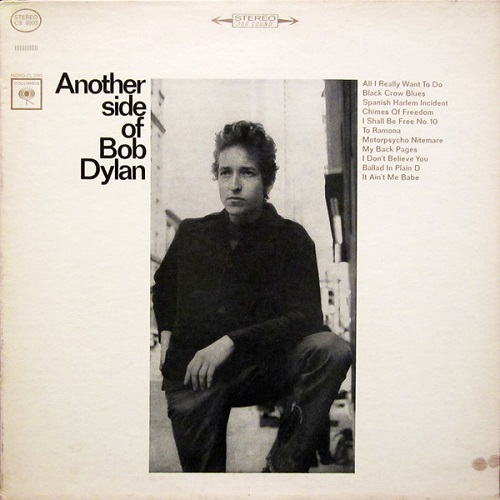 Another Side of Bob Dylan Under The Covers Sunday Lyriquediscorde