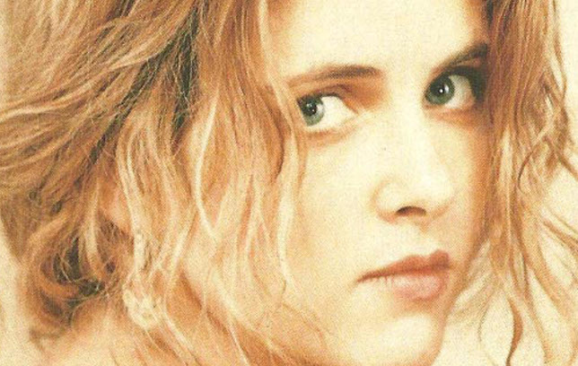 Maria Mckee Song of the Day Lyriquediscorde