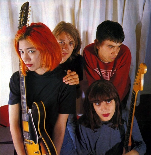 Lush I Have the Moon Song of the Day