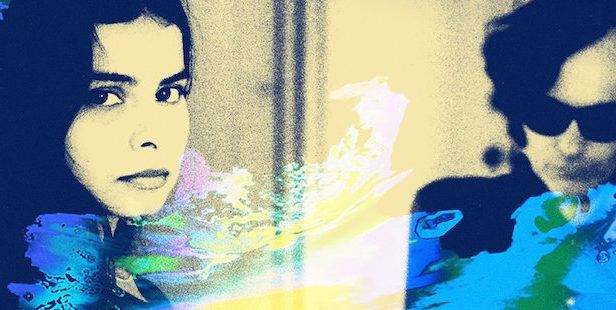 Mazzy Star Song of the Day Lyriquediscorde
