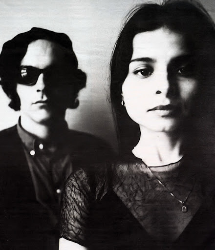 Mazzy Star Ride It On GMF Song 5